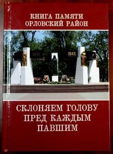 Ростовская обл. КП. 2015