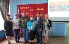 В День неизвестного солдата в Егорлыкском районе в х. Куго-Ея на базе сельской школы прошло торжественное мероприятие