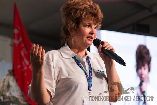 Нина Германовна