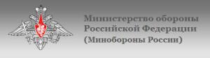Ministerstvo oboroni