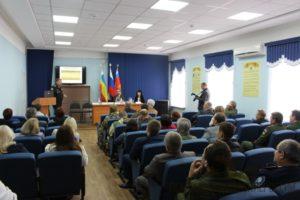 конференция вешенская