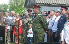 В Куйбышевском районе состоялся первый поисковый казачий молодежный слет «Донцы»