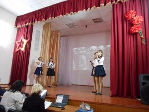 Вставка песни в торж. часть