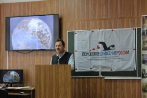 В Шахтах прошла Межрегиональная научно-практическая конференция «Военное краеведение»