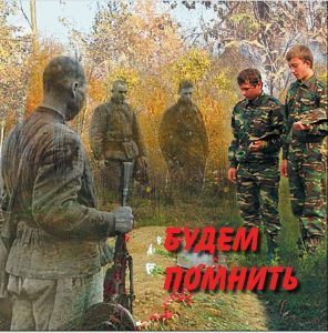 Книга Памяти Егорлыкского района