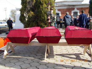 4 ноября 2017 года проведено захоронение 32 войнов погибших в годы гражданской войны