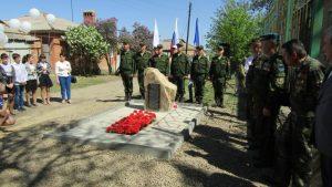 В Каменске-Шахтинском состоялось открытие Памятного Знака в честь умерших советских солдат на территории городской больницы в 1943 году.