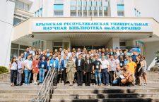 С 20 по 22 сентября 2018 года в Симферополе прошла научно-практическая конференция «Роль добровольцев в истории России»