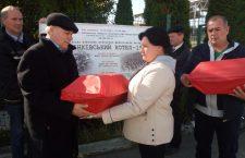 6 октября 2018 г. на государственной границе с Украиной состоялась передача родственникам останков двух наших воинов