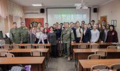 Поисковики Волгодонского отряда «Родник» провели объединенную встречу со студентами НИЯУ «МИФИ»