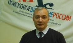 Поздравляем с юбилеем ответственного секретаря «Поискового движения России» Елену Цунаеву!