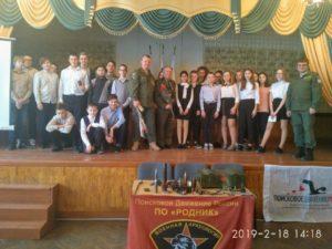18 февраля 2019 года Волгодонский поисковый отряд «Родник» провел встречу с учащимися школы №13 Волгодонска.