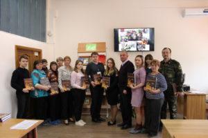 В городе Шахты Ростовской области прошла встреча авторов книги «Ратная слава Дона»