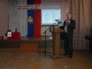 Поздравляем Игоря Шмыгаля с 60-летним юбилеем