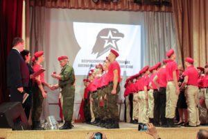 12 апреля во Дворце культуры Багаевского района состоялось торжественное посвящение новых членов в ряды Всероссийского движения «Юнармия».
