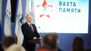 В Москве состоялась церемония торжественного открытия Всероссийской акции «Вахта Памяти-2019»