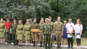 В День Памяти 22 июня в Парке Победы на станции Лихая прошло торжественное и траурное мероприятие