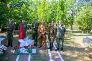 Поисковики Волгодонска приняли участие в мероприятиях 22 июня