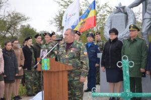 27 сентября 2019 года на братском захоронении в г. Сальск Ростовской области состоялась церемония увековечивания имён воинов