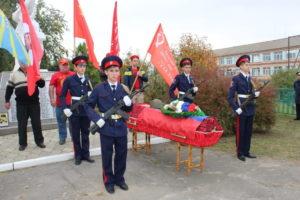 4 октября 2019 года прошло захоронение 2х летчиков в Морозовском районе Ростовской области.