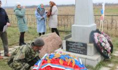 Сальские поисковики помогли установить место гибели солдата Красной Армии из Карачаево-Черкессии, плененного в Сальске.