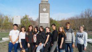 Белокалитвенский «Военно-патриотический поисковый отряд «Победоносец» провел для учащихся традиционную духовно-историческую экскурсию