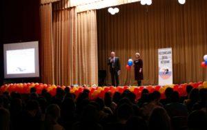 В Таганрогском институте имени А.П. Чехова состоялось торжественное открытие мероприятий, посвященных «Российскому дню истории»