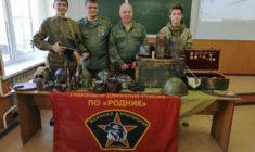 Поисковики Волгодонска провели мероприятие приуроченное к акции «Помним тебя, Неизвестный солдат»