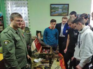 Волгодонские поисковики провели встречу с учащимися педагогического колледжа Волгодонска