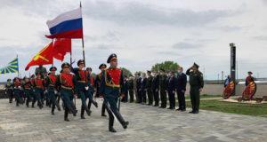 6 мая, на территории Народного военно-исторического музейного комплекса  «Самбекские высоты» прошла церемония захоронения