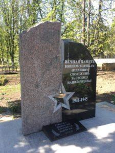 Бойцы поисковых отрядов Ростовской области участвуют и готовят открытие нескольких памятных знаков и памятников погибшим в боях на Дону.