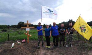 Бойцы поисковых отрядов Ростовского отделения Поискового Движения России провели уборку захоронений советских воинов