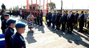 27 августа на Алее Памяти нового музейного комплекса «Самбекские высоты» состоялось торжественное захоронение останков 54 советских воинов