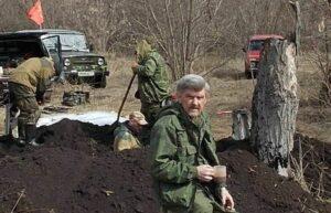 Умер поисковик из Каменского района Павленко Александр Валентинович