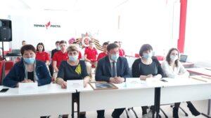 16 апреля между Доном и Кабардино-Балкарией провели телемост