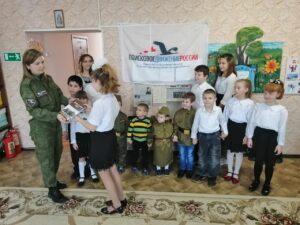 Поисковик отряда «Родник» Елена Донскова провела встречу с воспитанниками социального приюта для детей и подростков Морозовского района