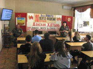15 сентября 2021 года военно-патриотический поисковый клуб «Русич» г. Сальска продолжил цикл Уроков Памяти