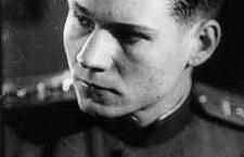 Ерошин Александр Матвеевич